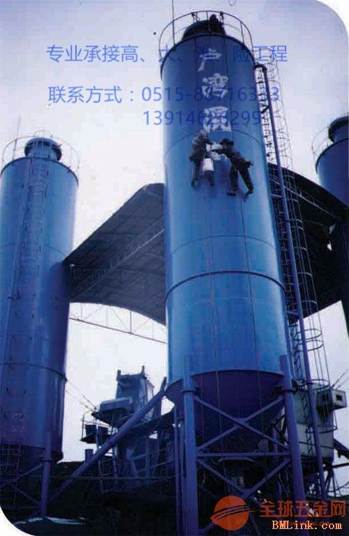 海东地区烟囱安装障碍灯施工公司√烟囱新建公司欢迎您
