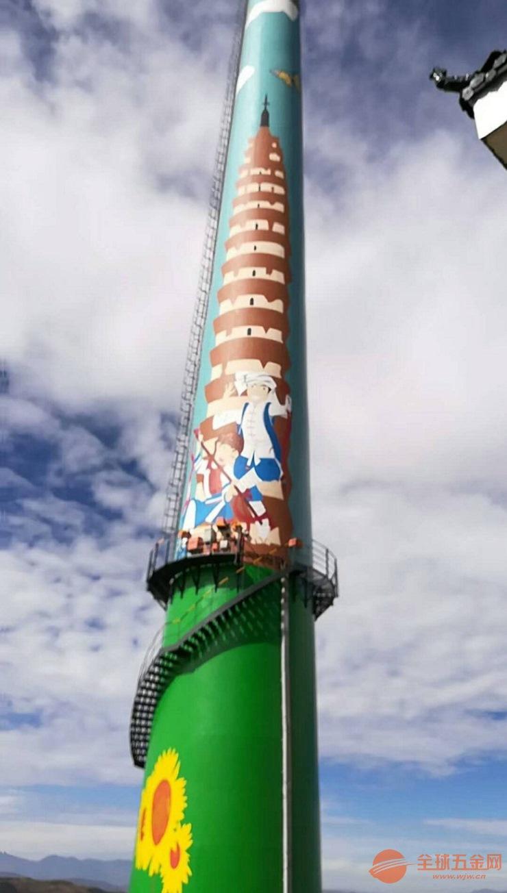 广州安装锅炉烟囱施工公司√高空作业公司欢迎您