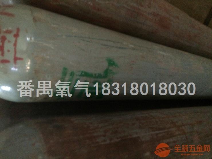 广州番禺高纯氩气、南村镇氧气乙炔、番禺喷雾二氧化碳