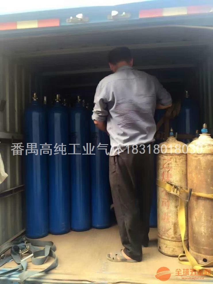 广州番禺高纯氧气乙炔、南村镇氩气、番禺喷雾二氧化碳