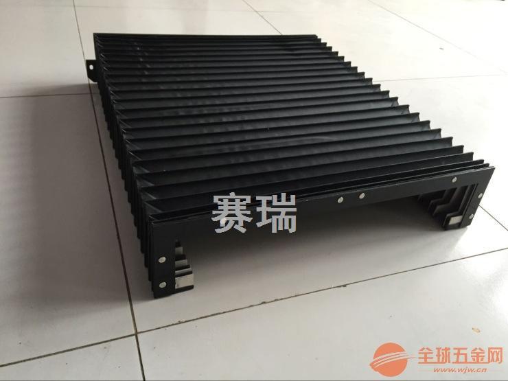 厂家直销伸缩式导轨防尘护套