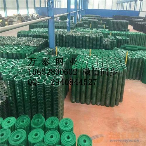 绿色胶皮铁丝网用途