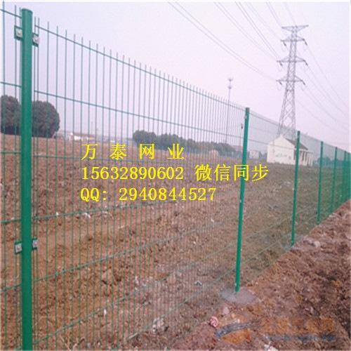 护栏网 防护网围栏
