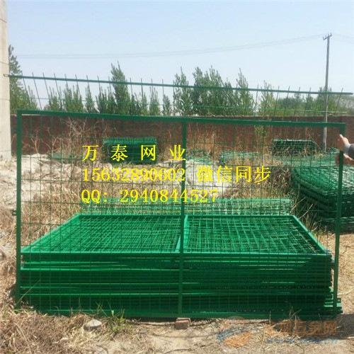 铁丝围栏 护栏栅栏