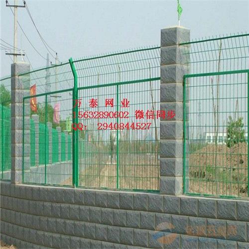 围墙网 围墙栅栏