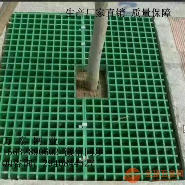 玻璃钢树池篦子尺寸