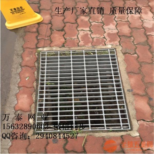 沟盖板 排水防滑钢格板
