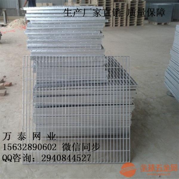 镀锌钢格栅 钢格板规格
