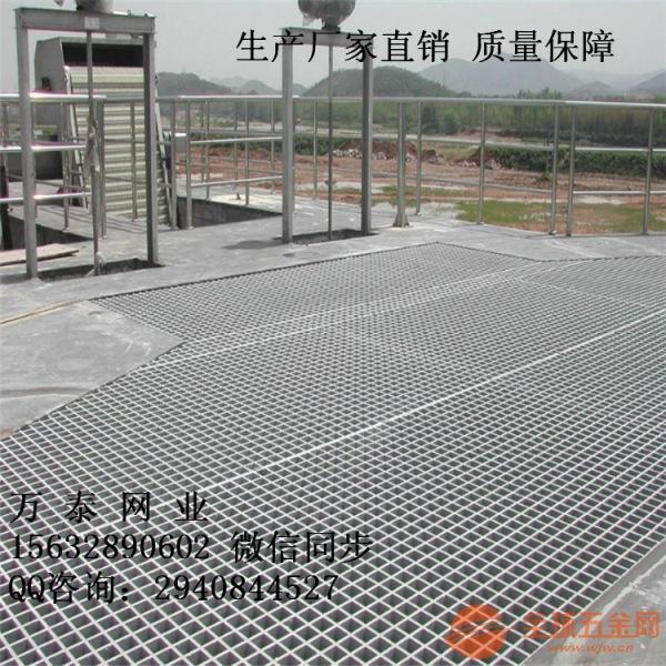 沟渠排水盖板 水沟盖网格板