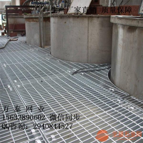 热镀锌格栅板 排水地垫