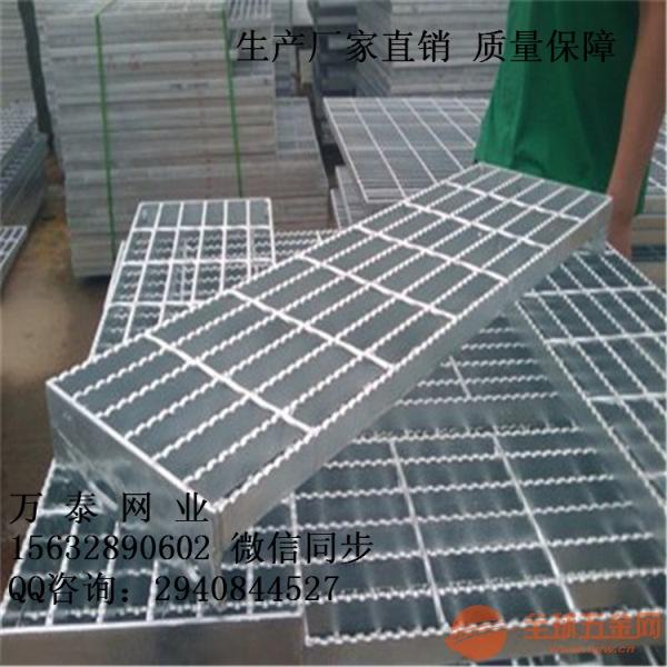 排水踏步板 钢格板格栅