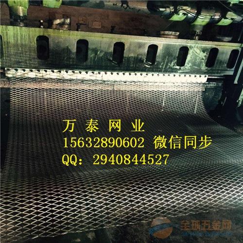 钢板网厂家价格