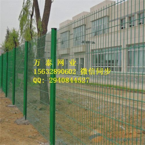 抗老化浸塑护栏 铁丝围栏