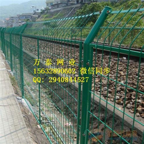 双边丝护栏网 圈地围栏