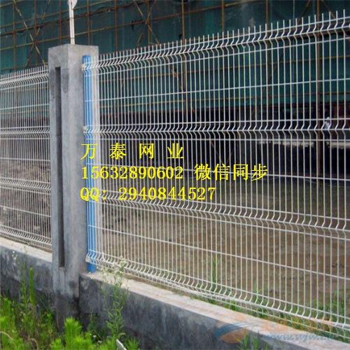 护栏网 围墙栅栏