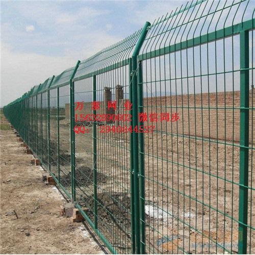 护栏网围栏 场区围栏