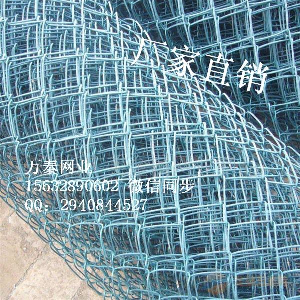 安平专业生产勾花网厂