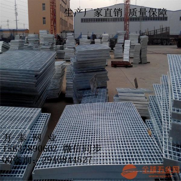 排水格栅板生产厂家 沟盖板 钢格板沟盖