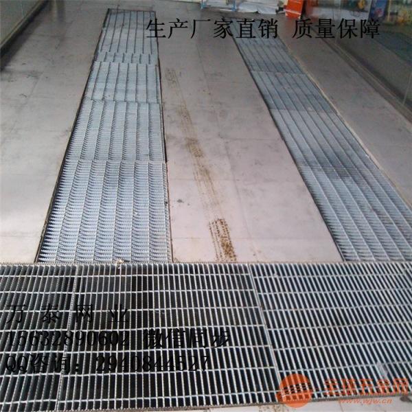 排水沟盖板 雨水篦子 排水钢格板地垫