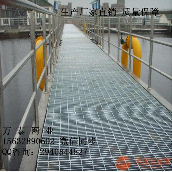 钢格板雨水篦子 镀锌格栅板 钢格板沟盖板定制