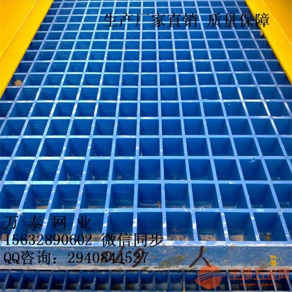 玻璃钢格栅板 洗车房排水地垫 漏水网格板