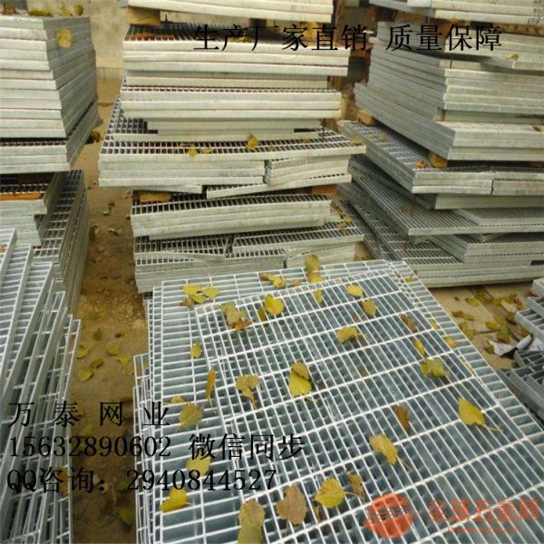 插接钢格板 扁钢焊接格栅