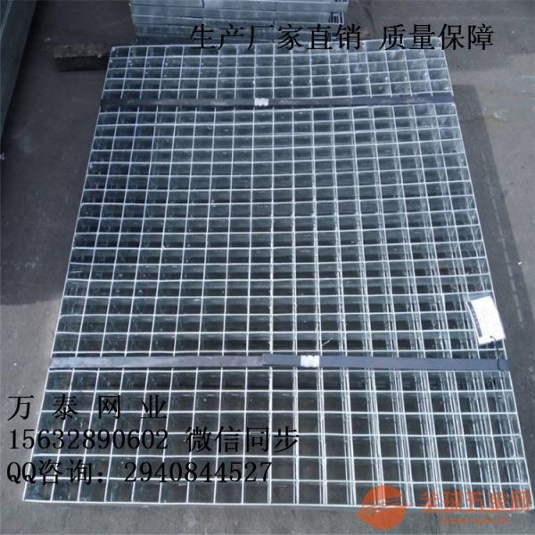 格栅网格板 镀锌格栅 钢格板定制