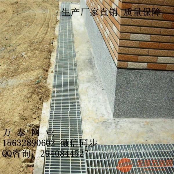水沟排水盖板 镀锌钢格板