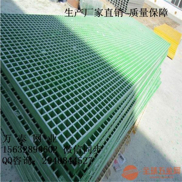 批发玻璃钢格栅 洗车房排水地网 耐腐蚀洗车房地沟盖板