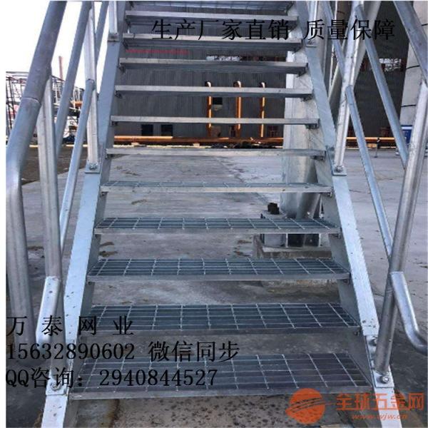 优质钢格板生产厂家