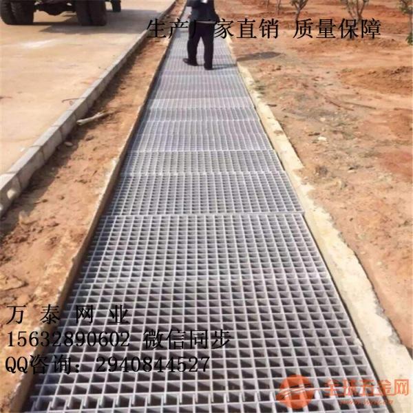 钢格栅板 热镀锌平台踩踏格栅
