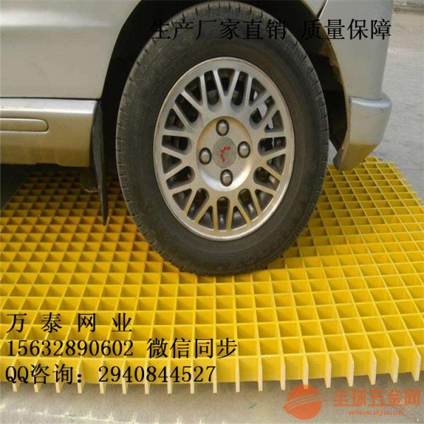 洗车房排水格栅 玻璃钢格板 38黄色玻璃钢格板价格