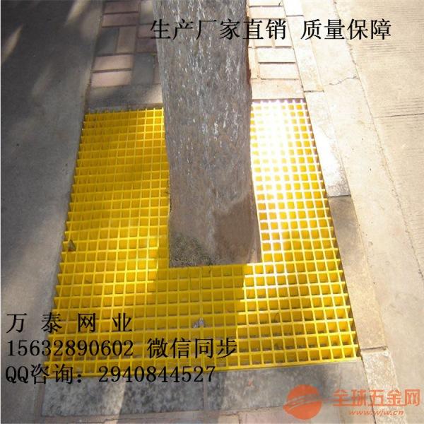 玻璃钢树篦子 彩色网格板 玻璃钢树篦子尺寸