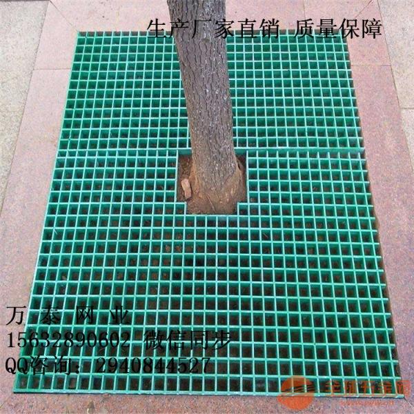 聚酯树篦子 玻璃钢树坑盖板 树篦子格栅规格