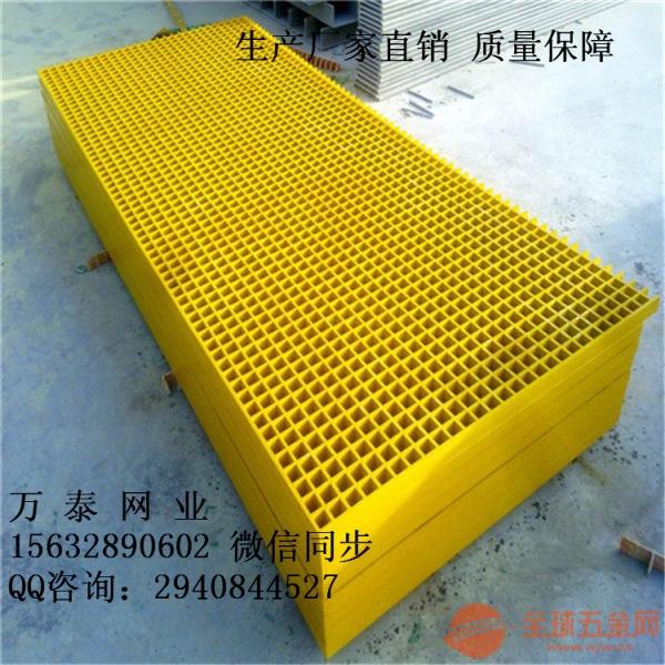 阻燃网格板 FRP格栅 防腐蚀树脂篦子