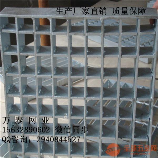 钢格板篦子 排水沟盖板 钢格板篦子加工