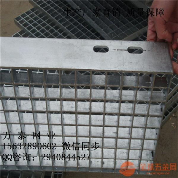 门前脚垫用钢格板 平台钢格板 平台格栅板