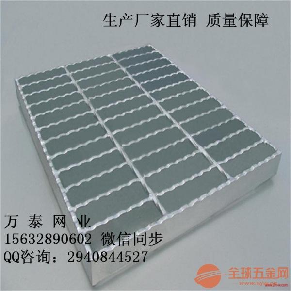 齿形钢格板定制 钢格板厂家 钢格栅板