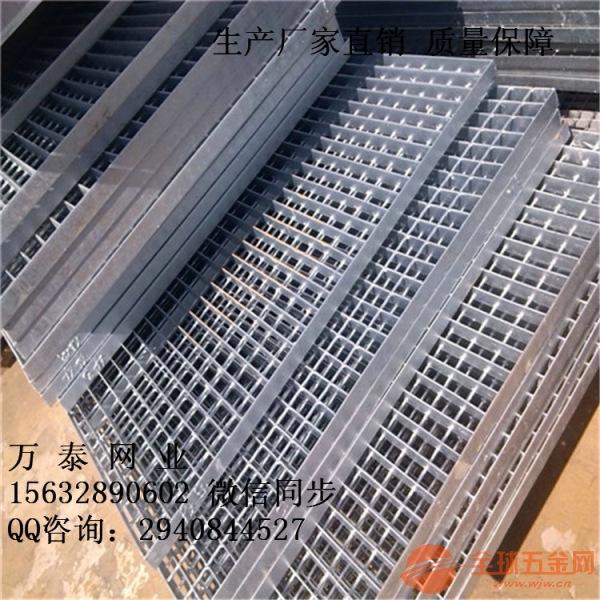 钢格板批发 玻璃钢格板 沟盖板定制