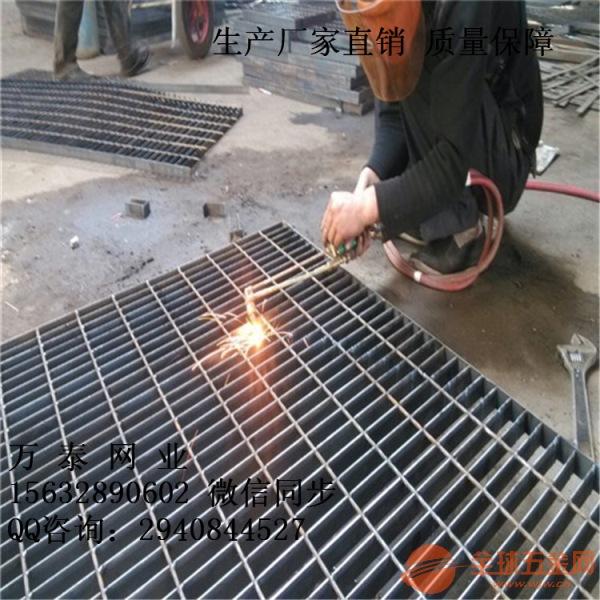 定做网格板 钢格板 热镀锌格栅板