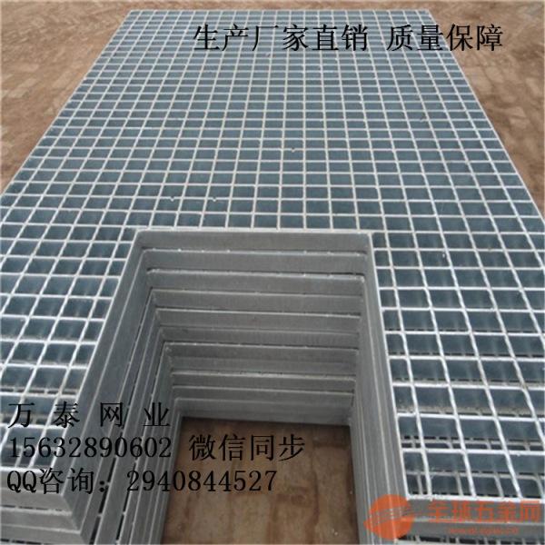 生产平台钢格栅