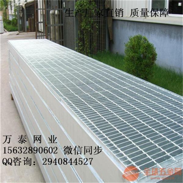 钢格板网定制 镀锌钢格板 安平钢格板厂家