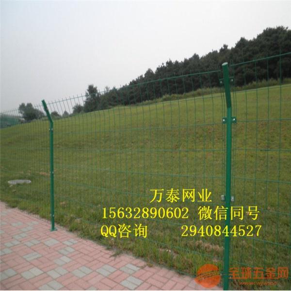 开发区围栏 圈山圈地网栏 浸塑双边铁丝栅栏