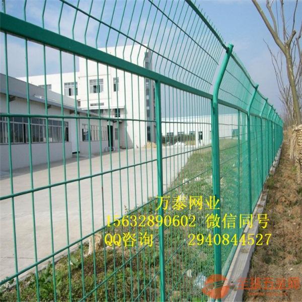 钢丝围墙网 生活区围栏 浸塑护栏网栅栏