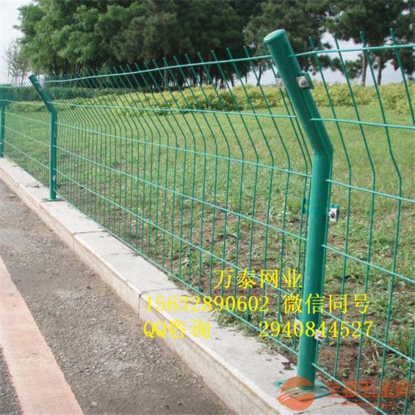 公路栅栏 双边丝护栏网 绿色铁丝围栏