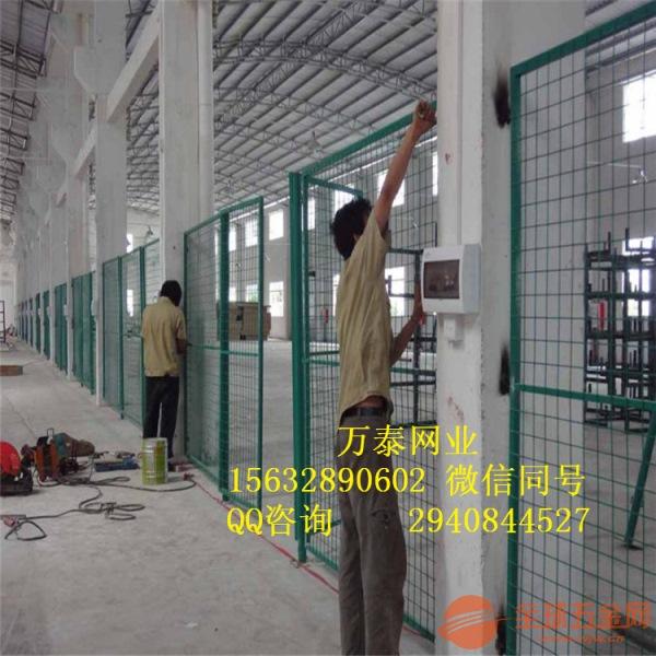 车间围网 仓库隔离栅栏 浸塑钢丝围栏