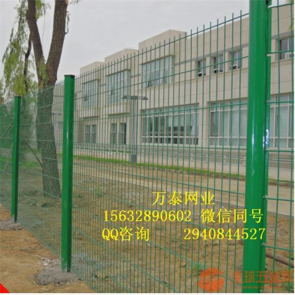 1.8米高浸塑网栏价格 道路两侧防护网 双边丝栅栏