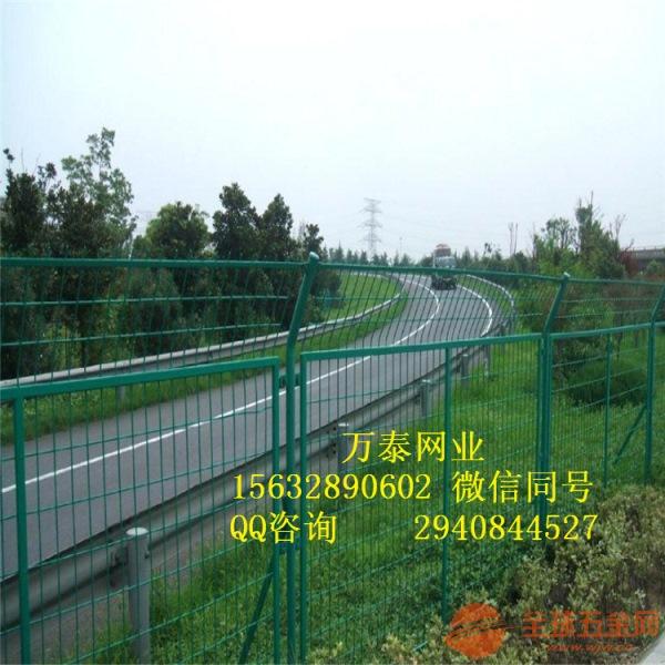 公路护栏 绿化带围栏 高速公路护栏网定制