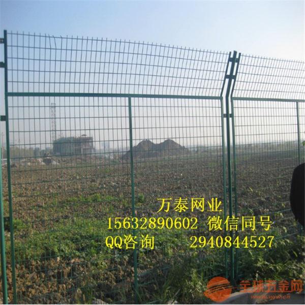 道路两侧防护栅栏 开发区隔离网 浸塑钢丝围栏