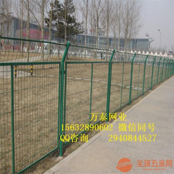 道路隔离栏 框网栅栏 绿化带围栏网